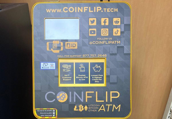 Example of cryptocurrency ATM