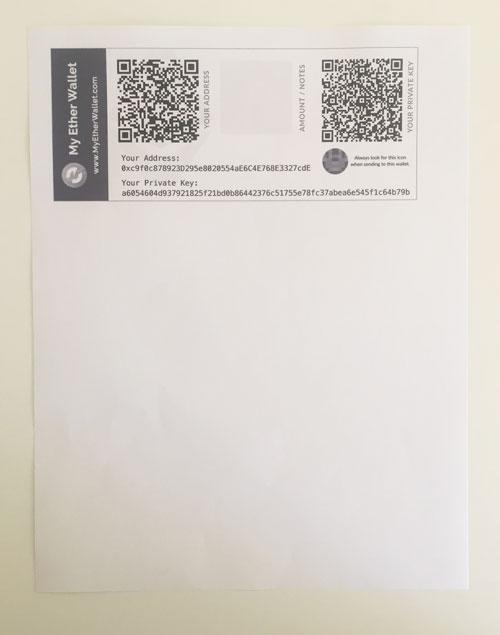 Paper wallet printout